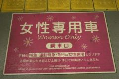 800px-Women_Only_m